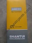 Фильтр трансмиссии для бульдозера SHANTUI SD16