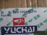 Вкладыши шатунные для двигателя Yuchai YC6108G